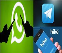بعد قرار «واتس آب» بوقف الخدمة على بعض الهواتف الذكية.. تعرف على تطبيقات بديلة