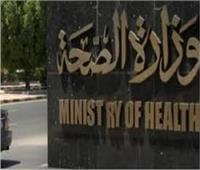 «التأمين الصحي الشامل يزف بشرى سارة لمواطني 5 محافظات