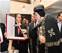 البابا تواضروس يتفقد معرض أقسام كليات جامعة حلوان