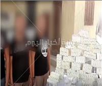 فيديو| الداخلية توجه ضربة قاسمة لمروجي الأقراص المخدرة وتضبط 40 ألف قرص مخدر