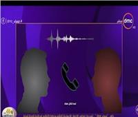 فيديو | تسريب صوتي لـ«الإخوان» يكشف مخططهم لمراقبة الأكمنة