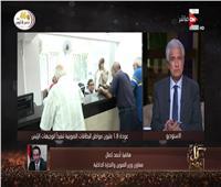 فيديو| أخبار سارة للمواطنين من وزارة التموين