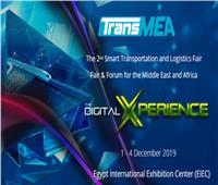 انطلاق المعرض الدولي لتكنولوجيا النقل «TransMEA 2019» أول ديسمبر