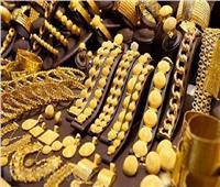 بعد ارتفاعها أمس.. تعرف على أسعار الذهب المحلية