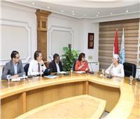 ياسمين فؤاد تناقش مع بعثة البنك الدولي تنفيذ برامج ضخمة لمكافحة التلوث
