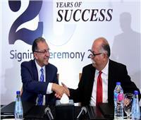 إكسون موبيل مصر وتويوتا ايجيبت تجددان التعاون لثلاث سنوات
