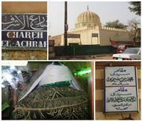 فيديو وصور| «الأشراف».. هنا «بقيع مصر» ومزارات للراحة والبركة