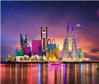 بن دينه: البحرين قادرة علي تحقيق الاستدامة البيئية