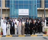 وزير التعليم البحريني يرعى «حوكمة الإنترنت» بمشاركة 18 دولة