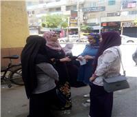 «قومى المرأة» بالبحيرة يواصل فعاليات حملة طرق الأبواب للتوعية ضد الشائعات