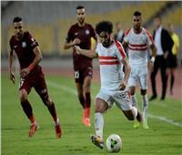 تعرف على موعد مباراة الزمالك ومصر المقاصة في الدوري