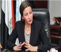 وزيرة البيئة تشيد بقصص نجاح متعهدي جمع قش الأرز بالبحيرة