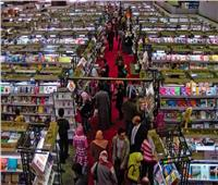 إطلاق مسابقة لتصميم «بوستر» معرض القاهرة الدولي للكتاب