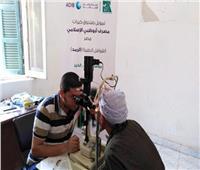 إجراء 349 عملية والكشف على 673 مريضًا خلال قافلة للعيون بأسيوط