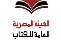 تفاصيل مسابقة تصميم بوستر «القاهرة الدولي للكتاب» بدورته الـ51