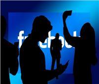 حكم مسابقات صفحات «فيسبوك» والحصول على جائزة.. «الإفتاء» توضح