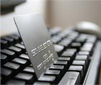 وكيل البنك المركزي: المدفوعات الالكترونية تسهم في خفض التضخم وتحد من الفساد