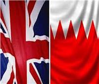 البحرين وبريطانيا تبحثان سبل مكافحة الإرهاب