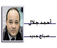 الفتوى بدار الإفتاء المصرية