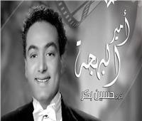 عرض «أمير البهجة» بنادي سينما أوبرا الإسكندرية