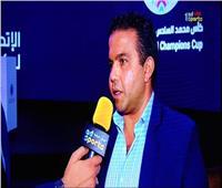 تامر موسى يمثل الإسماعيلي في قرعة دور الـ16 للبطولة العربية