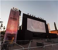 مهرجان مراكش يكرم السينما الاسترالية في دورته الثامنة عشر