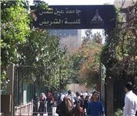 تمريض عين شمس تطلق مؤتمرها الـ14 بمشاركة جامعات أوروبية وعربية
