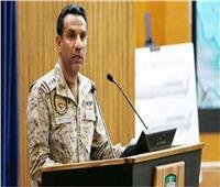 التحالف العربي: سقوط صاروخين حوثيين بعد إطلاقهما بالأراضي اليمنية