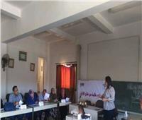 محافظة أسيوط تستعد لإعلان قريتين خاليتين من ختان الإناث