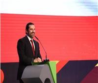 الحريري: لبنان تأخر كثيرا في التطور والاتجاه نحو الزراعة الحديثة