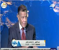 فيديو | مستشار بأكاديمية ناصر العسكرية يكشف تفاصيل مثيرة عن حرب أكتوبر