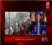 فيديو| عمرو أديب: «الجزيرة» تناقض نفسها حول مظاهرات العراق ومصر