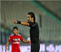 «حالة وفاة» تمنح نور الدين إدارة مباراة المصري والاتحاد