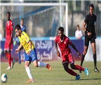 تعرف على قرعة دور الـ16 من البطولة العربية للأندية