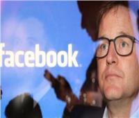 فيسبوك: لسنا رجل شرطة على الإنترنت