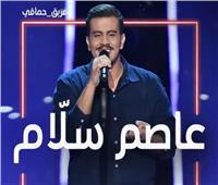 فيديو| حماقي ينقذ متسابقا سعوديا في «The Voice»