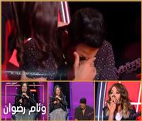 شاهد| وئام رضوان تتسبب في بكاء محمد حماقي بـ«the voice»