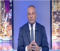 أحمد موسى: بناء سد النهضة تم في عهد الإخوان.. فيديو