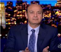 فيديو  أديب: الإخوان كانوا عايزين يبعتوا «أبو تريكة» لحل أزمة سد النهضة