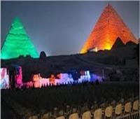 الصوت والضوء: إضاءة الأهرامات في اليوم العالمي للقلب