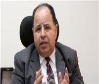 وزير المالية يُلزم الجهاز الإداري بتطبيق زيادات الحد الأدنى للأجور