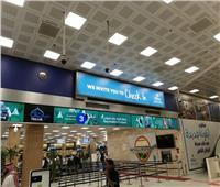 صور  4 مطارات سعودية تواصل استقبال السياح من أنحاء العالم