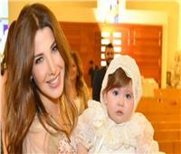 نانسي عجرم تشارك جمهورها بفيديو مع ابنتها الصغرى