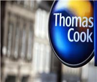 تنافس دولى على «تركة» توماس كوك.. والبداية بـ «تيوى»