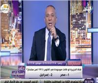 احمد موسى لـ الإخوان: «حاربنا ورجعنا الأرض يا خونة»