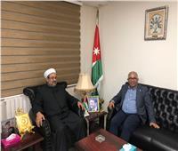 وزير الأوقاف بالأردن يستقبل أمين المجلس العالمي للمجتمعات المسلمة لبحث التعاون