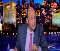 عمرو أديب عن حرب أكتوبر: «وقفنا وقفة رجالة»