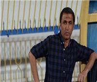مدرب إف سي مصر: «ميتشو لم يحترمنا.. وكنت أتمنى الفوز على الزمالك»