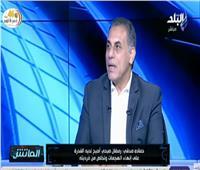 حمادة صدقي: «نادي مصر قدم أداء قويا أمام الزمالك.. والدوري يتسم بالإثارة»