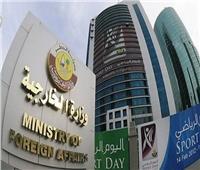 الخارجية السعودية تحذر من اتصالات للاحتيال والنصب باسم الوزارة